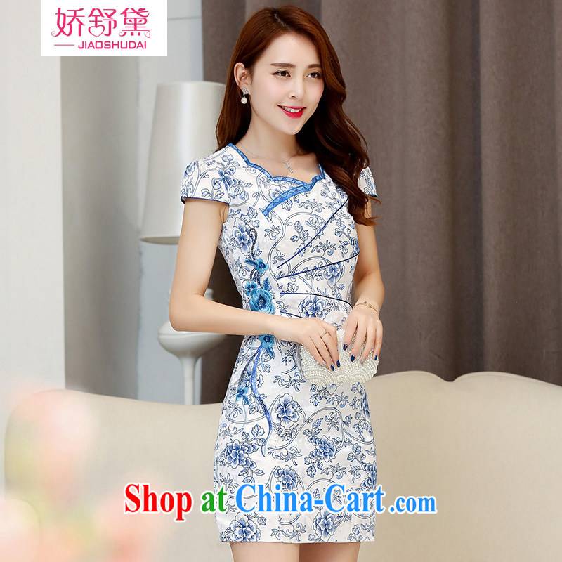 Air Shu Diane cheongsam dress short 2015 new dresses spring and summer with blue and white porcelain improved stylish beauty is the cheongsam green XL