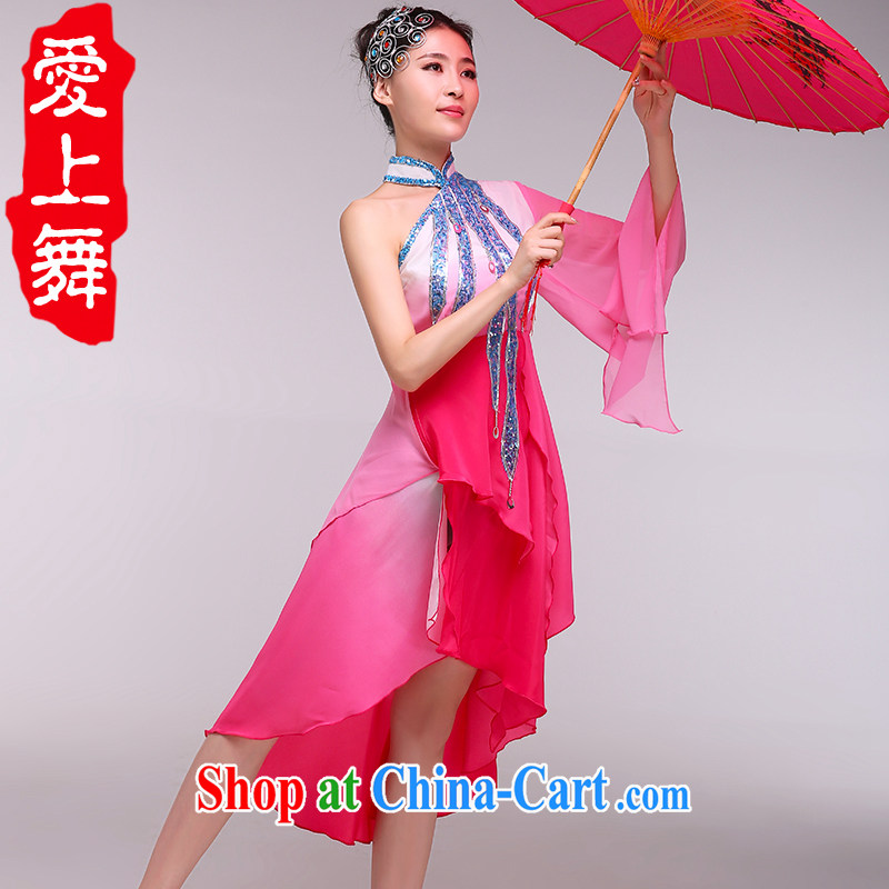 national costumes costume female classical dance performances dress uniform Fan Dance Yangge show serving pink today buy the solid trouser press
