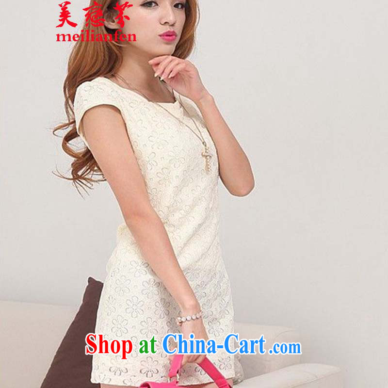 The US, Stephen D new improved Stylish retro short cheongsam dress lace G 756 mlf 1096 cultivating graphics thin dresses women's clothing new apricot XL