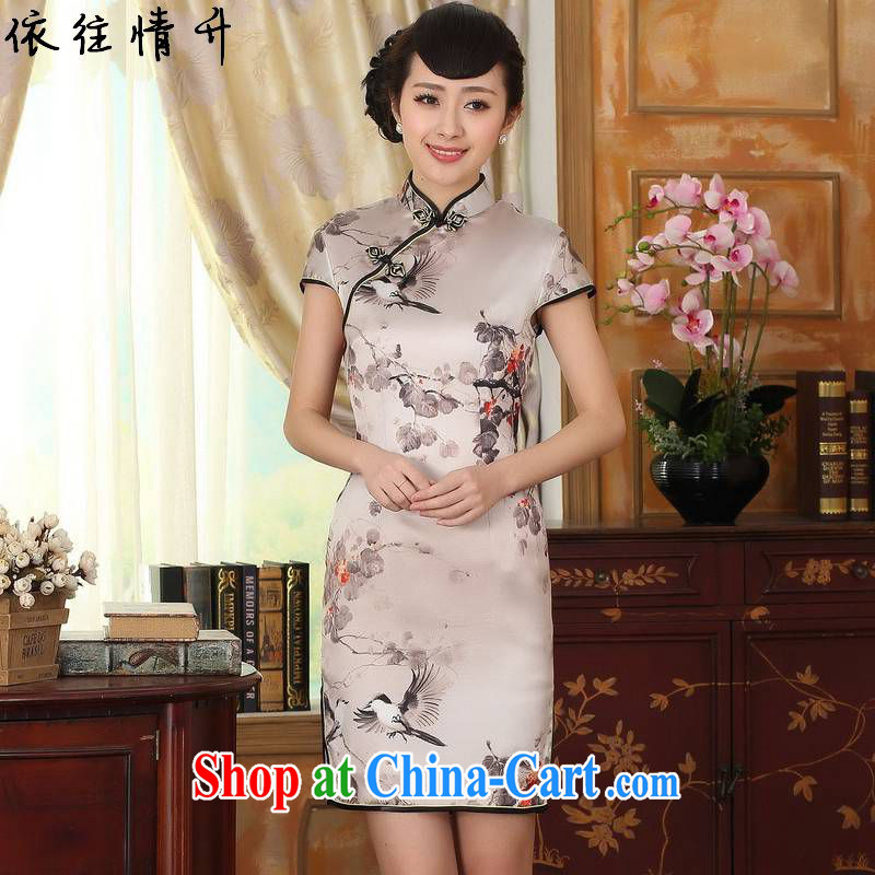 In accordance with the conditions and raise new, female retro improved Chinese Dress is a tight suit-tie cultivating short-sleeved Chinese cheongsam dress LGD_Z _0005 figure 2 XL