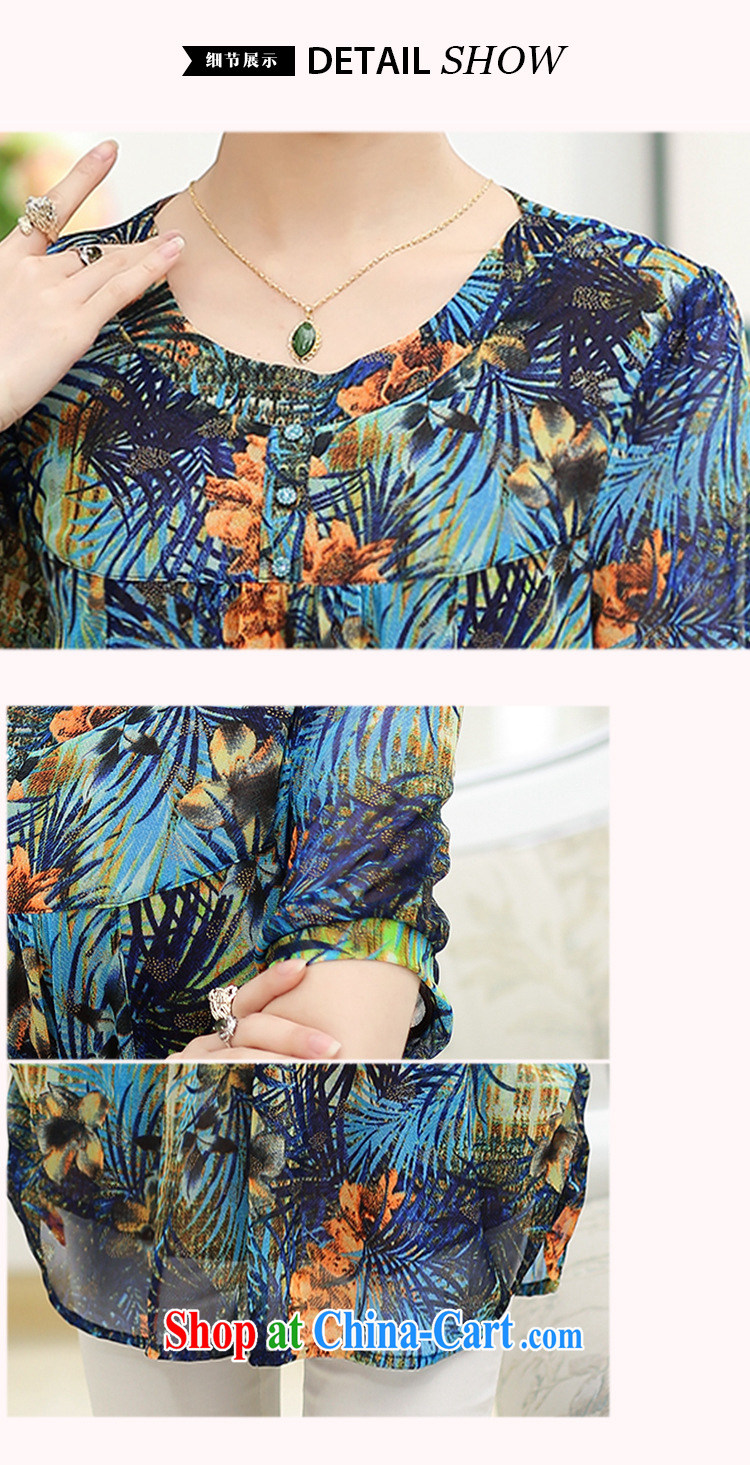 Ya-ting store summer new, older female silk shirt upscale style trendy, mom with short-sleeved shirt T body skirt XXXL cheerful pictures, price, brand platters! Elections are good character, the national distribution, so why buy now enjoy more preferential! Health