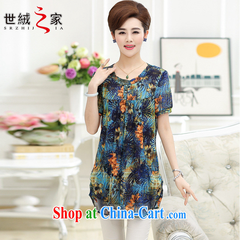 Ya-ting store summer new middle-aged and older women wear silk shirts upscale style and Stylish large code MOM with a short-sleeved shirt T body skirt XXXL cheerful