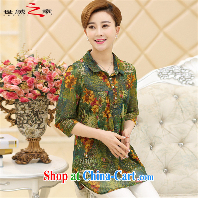 Ya-ting store 2015 spring and summer new, older women with high standard XL silk shirt T shirt with her mother body skirt green XXXL