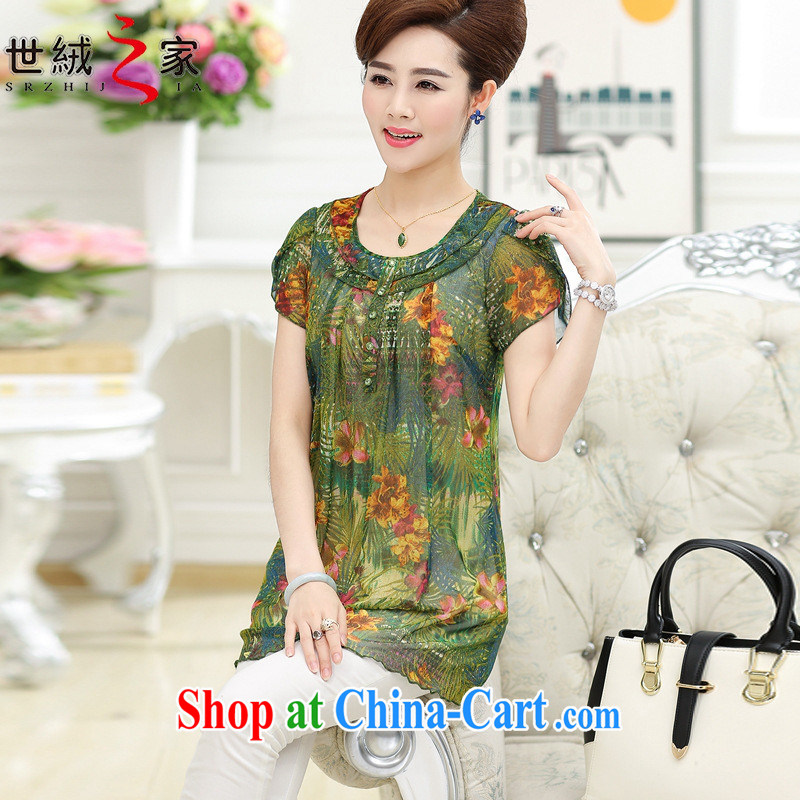 Ya-ting store summer 2015 new, old mother with a very high standard loose silk shirt double dress color blue XXXL