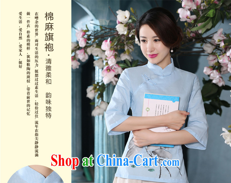 pro-am 2015 new spring and summer with daily fashion short retro improved cuff in Yau Ma Tei cotton dress dresses T-shirt T-shirt + skirt XL pictures, price, brand platters! Elections are good character, the national distribution, so why buy now enjoy more preferential! Health