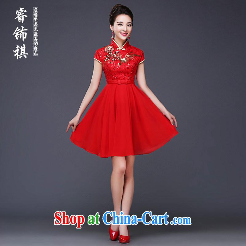 Mu Yao 2015 new Chinese mu Yao bridal red toast serving short wedding dresses summer slim-waist sexy lace larger pregnant thick TZM XXXL 122 brassieres 97 CM