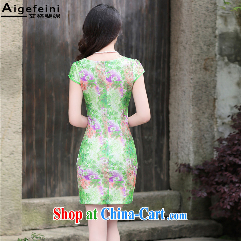 The grid has caused Connie (Aigefeini) 2015 summer new, Retro dresses embroidered improved cheongsam beauty graphics thin package and green the Peony XXXL, AIDS has resulted, Connie (Aigefeini), shopping on the Internet