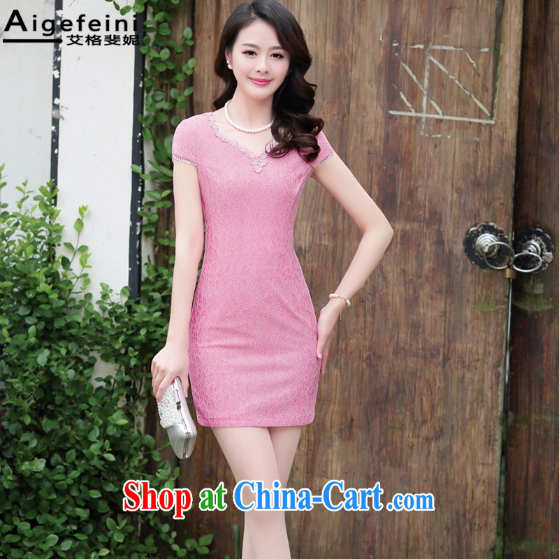 The grid caused Connie (Aigefeini) summer 2015 new women who decorated graphics thin lace stitching package and improved cheongsam short-sleeved V collar retro peach XXL