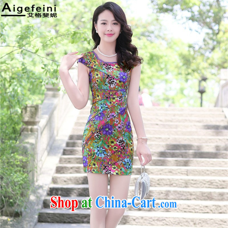 The grid has caused Connie (Aigefeini) 2015 new summer improvement and stylish elegance antique cheongsam dress beauty, short of the Red Cross (ICRC) small Huanghua XXL