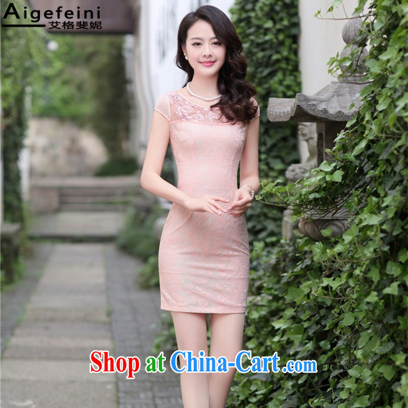 The grid caused Connie (Aigefeini) 2015 summer new Chinese improved cultivation sweet lace short sleeve embroidery elegant cheongsam dress pink XXL