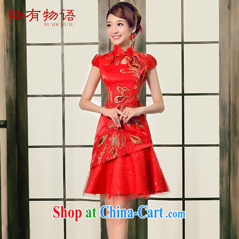 A Chinese bows service 2015 summer new festive bridal wedding dresses antique Chinese wind improved cheongsam dress red XXXL