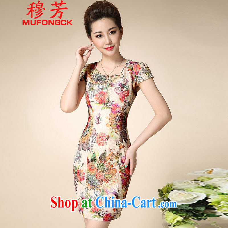 Mr. Fong summer 2015 new stylish lace short sleeves cheongsam dress retro elegant qipao dress improved stylish beauty MOM 8968 installed on the bottom, Dan 2 XL