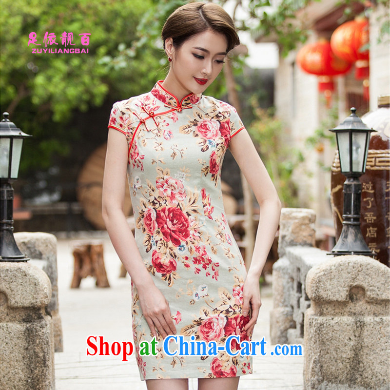 In accordance with their beautiful 100 2015 female elegant beauty short cheongsam daily improved dresses B - 518 - 1108 photo color XXL