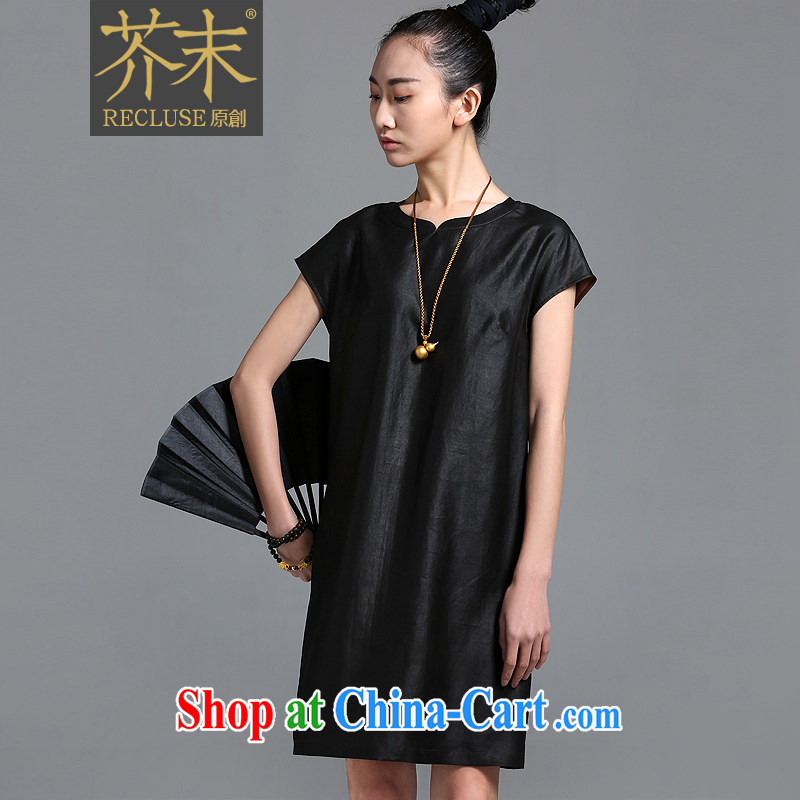 The Mustard original -- old blush/China wind plain colored silk cheongsam women designer brands summer black spot XL