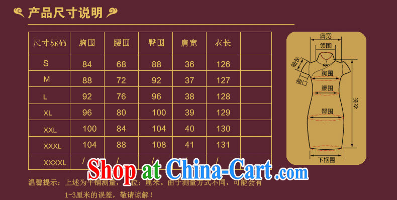 Yin Yue seal new summer, heavy silk long robes daily improved banquet elegant qipao gown dresses green XXL pictures, price, brand platters! Elections are good character, the national distribution, so why buy now enjoy more preferential! Health