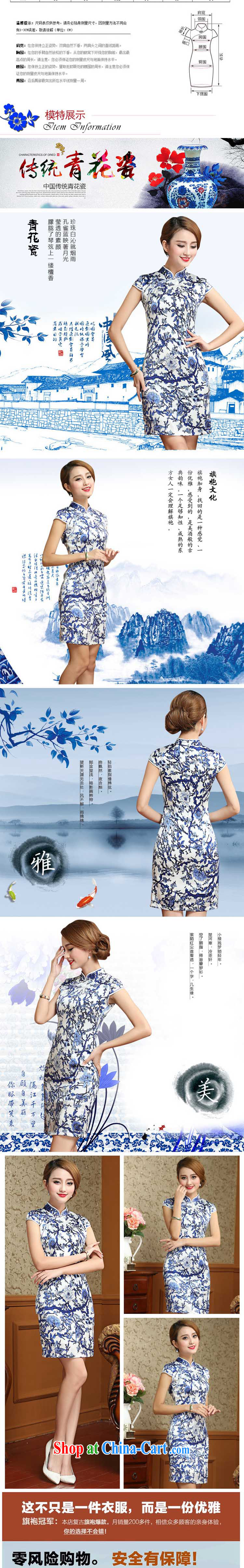 Shallow end antique porcelain was Silk Cheongsam elegance beauty short cheongsam dress sauna Silk Dresses AQE 011 blue and white porcelain XXXL pictures, price, brand platters! Elections are good character, the national distribution, so why buy now enjoy more preferential! Health