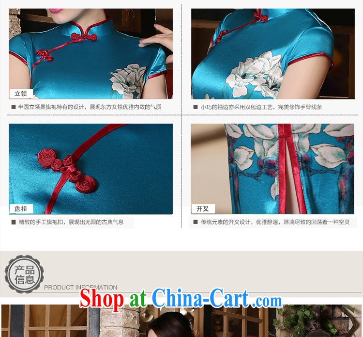 pro-am 2015 new daily improved stylish short, short-sleeved, heavy sauna silk Silk Cheongsam dress blue 3 XL pictures, price, brand platters! Elections are good character, the national distribution, so why buy now enjoy more preferential! Health