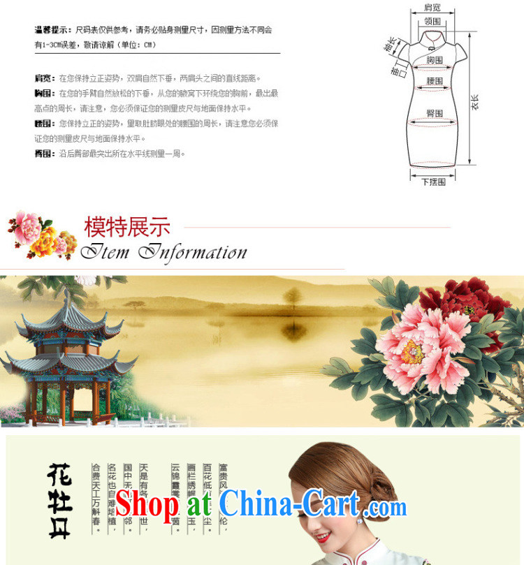 light at the summer short-sleeved Silk Cheongsam dress retro stylish upmarket sauna Silk Dresses small dress AQE 026 Map Color XXL pictures, price, brand platters! Elections are good character, the national distribution, so why buy now enjoy more preferential! Health