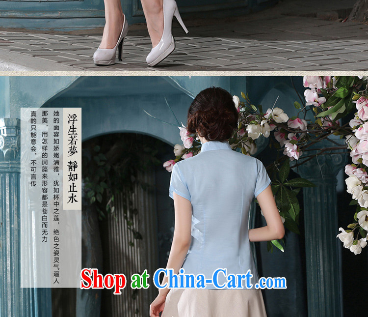 pro-am summer day National wind women cotton the Chinese Chinese Antique linen package improved cheongsam girls T-shirt A 0079 - A T-shirt + P 0011 skirt XL pictures, price, brand platters! Elections are good character, the national distribution, so why buy now enjoy more preferential! Health