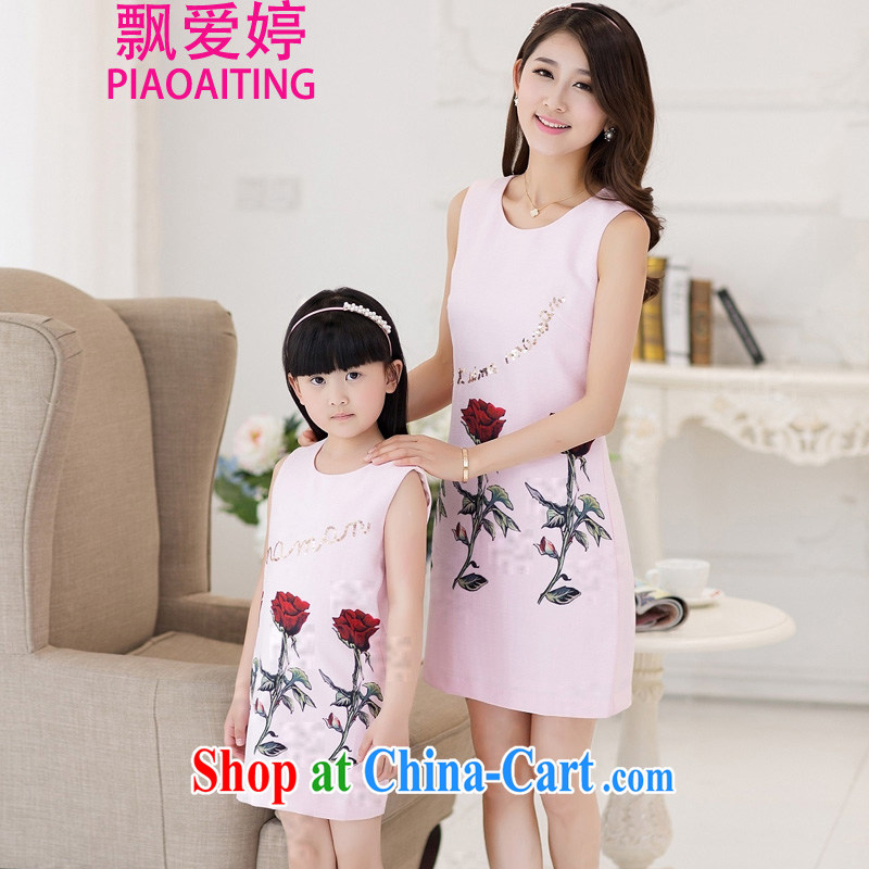 Floating love Ting-parent sub-assembly summer 2015 new Korean floating girls cotton MA the retro dresses mother and daughter video thin beauty-waist dresses parent-child with mother and daughter summer pink 7