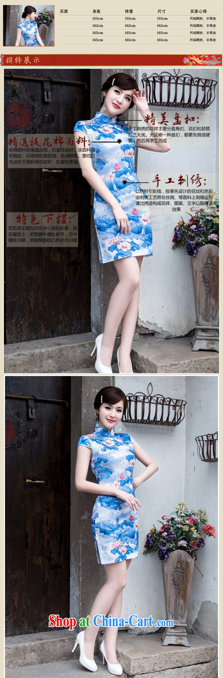 Still, the cheongsam dress summer beauty and Stylish retro improved casual elegance female cheongsam dress Chinese cheongsam daily 5223 light blue XXL pictures, price, brand platters! Elections are good character, the national distribution, so why buy now enjoy more preferential! Health