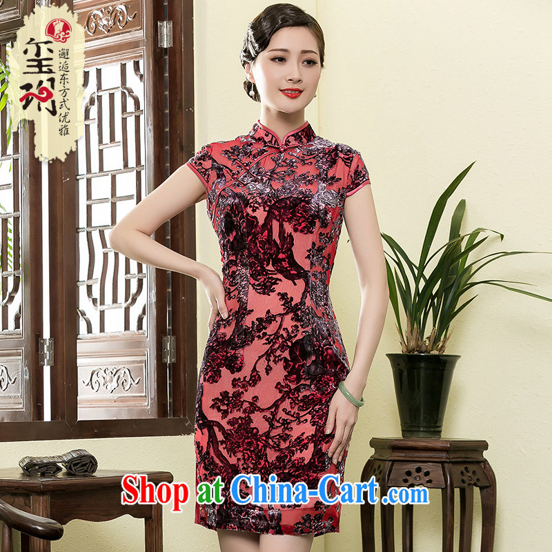 Royal Seal Yin Yue 2015 summer New Silk black take a lint-free cloth robes, daily improved banquet cheongsam dress picture color 4 XL
