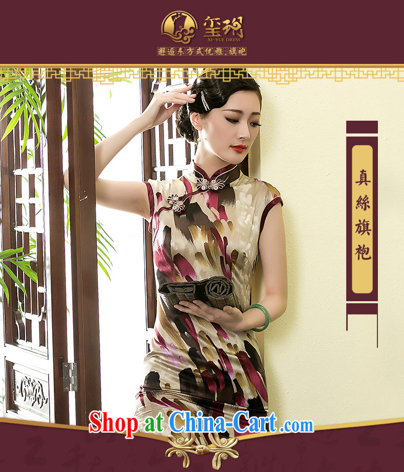 Yin Yue NARS summer 2015 New Silk long qipao art stamp improved short-sleeved, Chinese Dress picture color M pictures, price, brand platters! Elections are good character, the national distribution, so why buy now enjoy more preferential! Health