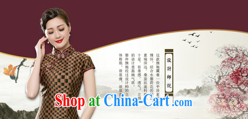 Yin Yue seal 2015 new summer retro checkered incense cloud yarn short cheongsam daily improved Chinese silk dresses picture color XXL pictures, price, brand platters! Elections are good character, the national distribution, so why buy now enjoy more preferential! Health