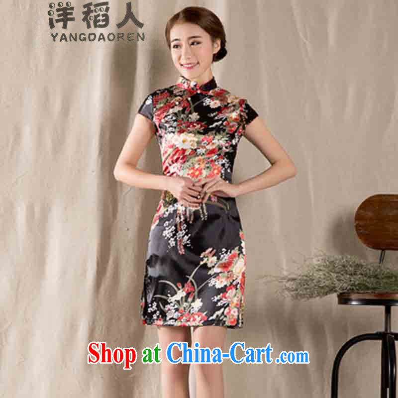 foreign rice, 2015 new spring and summer with a short-sleeved Chinese qipao refined antique China wind women's clothing dresses #1227 fancy M