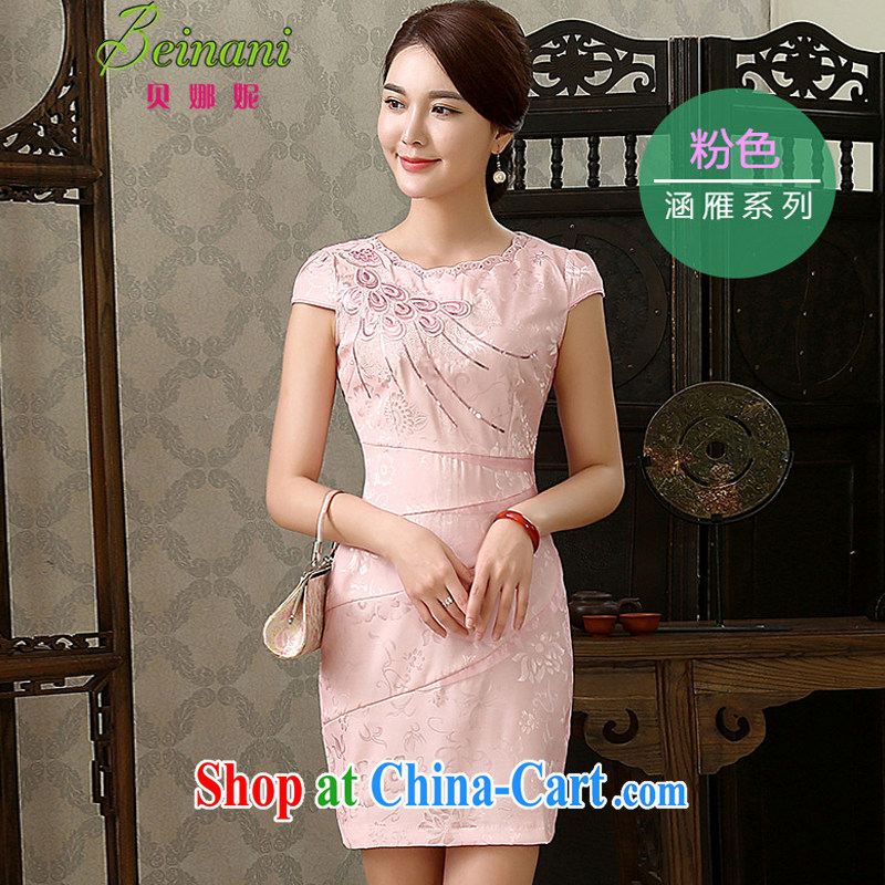 ADDIS ABABA, Connie 2015 new cheongsam dress stylish and refined beauty elegant short embroidery cheongsam dress dresses L 113 pink L