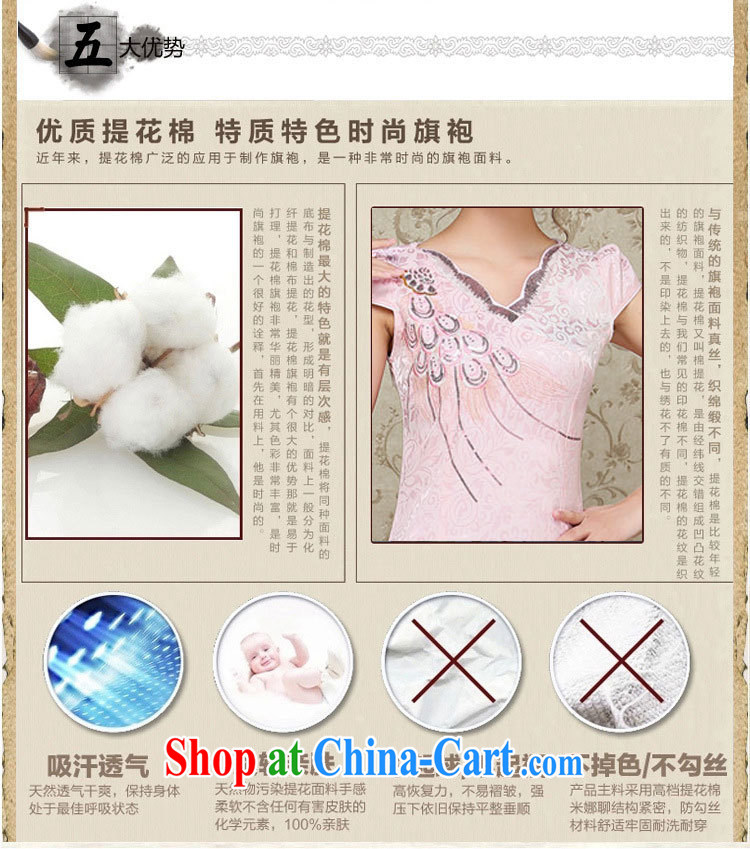 Barbie charm and Asia 2015 summer Korean beauty and stylish retro petal collar short-sleeved Chinese qipao, long dresses light yellow L pictures, price, brand platters! Elections are good character, the national distribution, so why buy now enjoy more preferential! Health