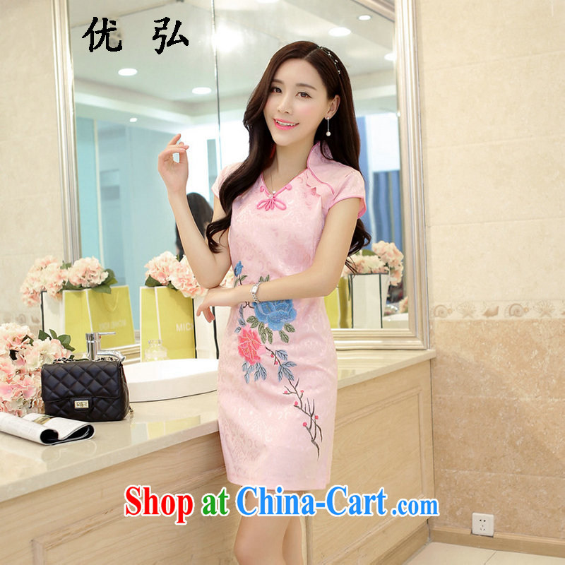 Optimize Hung-summer everyday elegance cultivating improved cheongsam dress embroidery V collar antique Chinese Chinese Dress jn 1710 pink XL