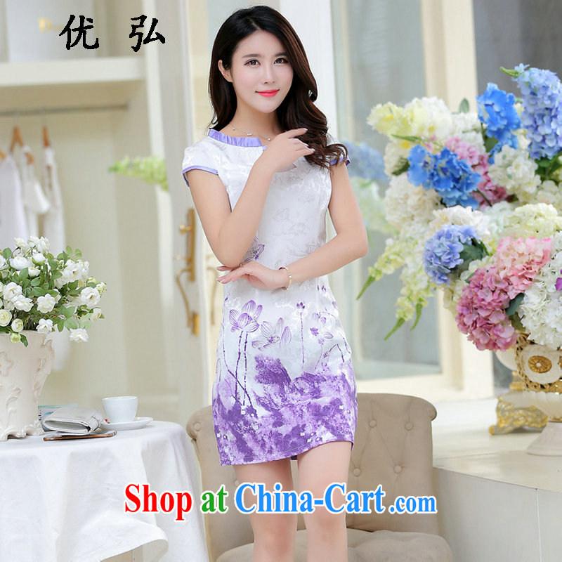 Optimize Hung-chun summer digital stamp dresses jacquard cotton retro improved Spring, Summer dresses daily cultivating jn 1711 light purple XL