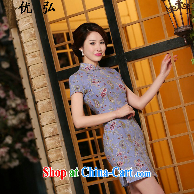 Optimize Hung-new single cheongsam Tang is the code light quality retro improved stylish China wind linen short cheongsam ZA 1713 photo color XXL