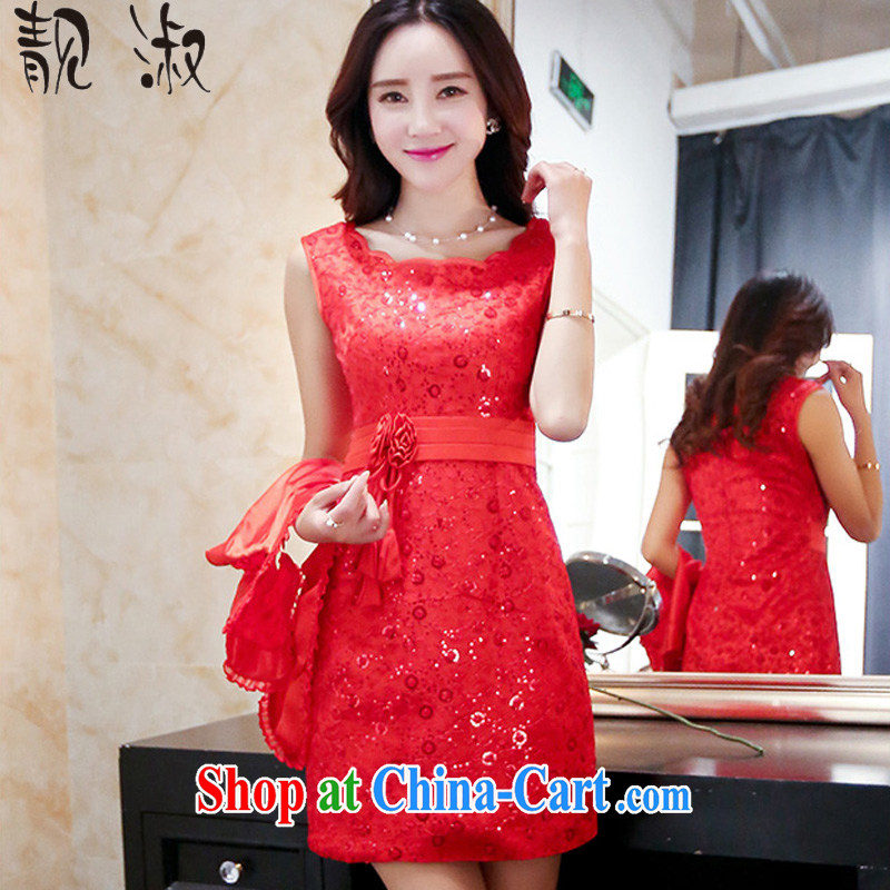 Thanks for Mrs 2015 summer new stylish XL bridal wedding dresses skirt dress uniform toast Mrs dresses dresses dresses girl with shawl Two Piece Set skirt red XL