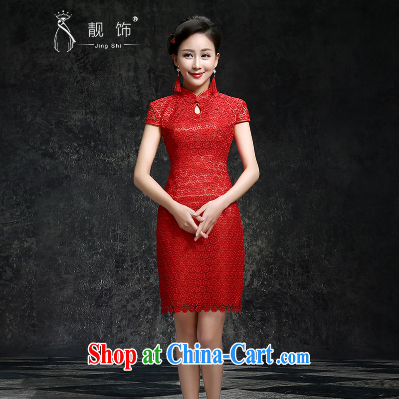 Beautiful ornaments 2015 New Red lace cheongsam dress, summer bride wedding dress Red Beauty lace short dresses bridal toast clothing Red. Contact customer service