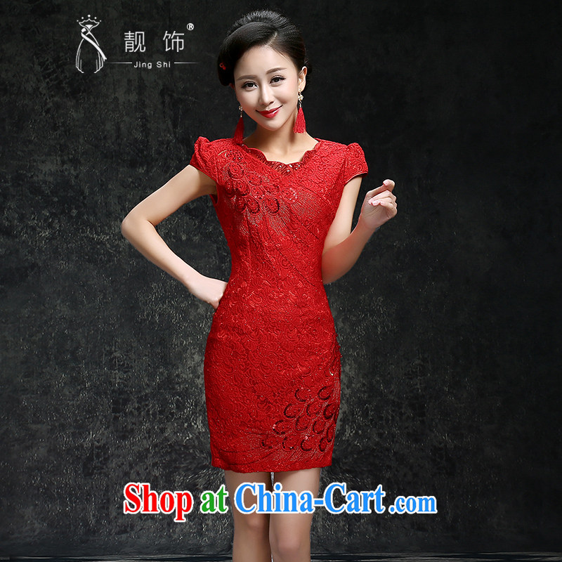 Beautiful ornaments 2015 New Red lace, dresses, summer red improved version cultivating lace short dresses bridal toast clothing Red. Contact customer service