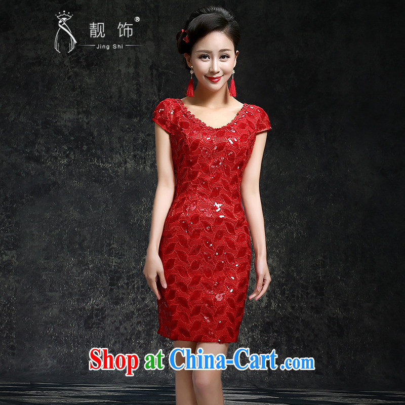 Beautiful ornaments 2015 New Red lace cheongsam stylish summer, improved version V collar cheongsam beauty lace short dresses bridal toast clothing Red. Contact customer service