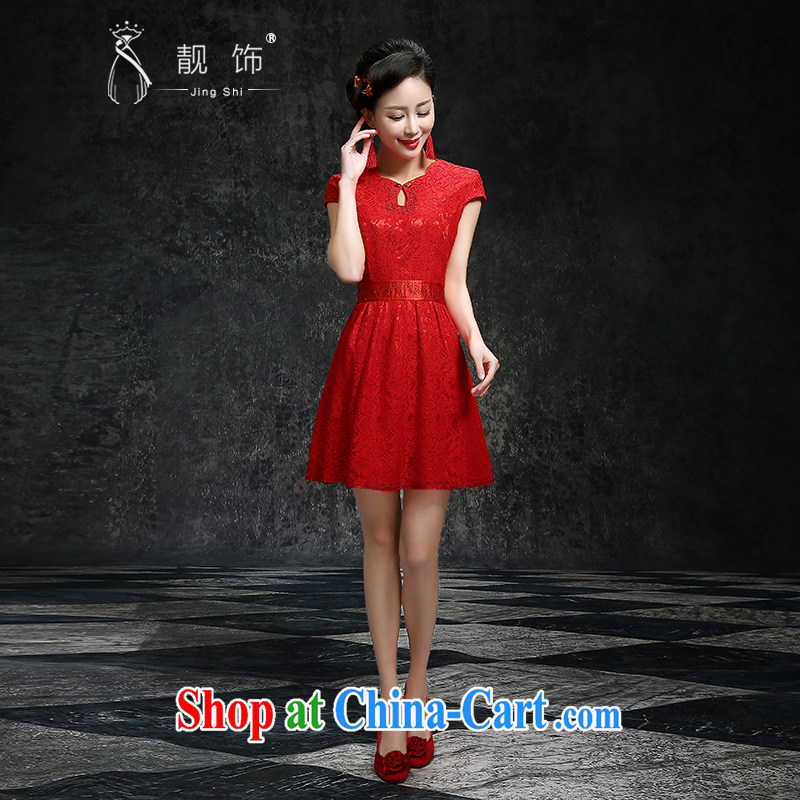 Beautiful ornaments 2015 New Red bridal cheongsam dress improved version red lace inserts drill dresses bridal toast clothing Red. Contact customer service