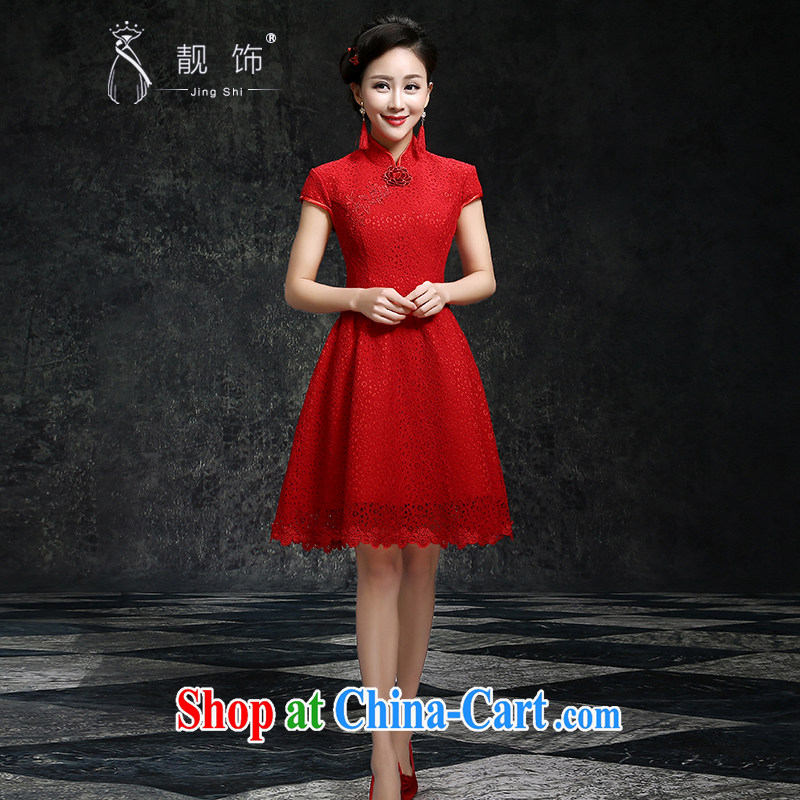 Beautiful ornaments 2015 New Red bridal short cheongsam dress improved version red lace-up collar bows clothing Red. Contact customer service