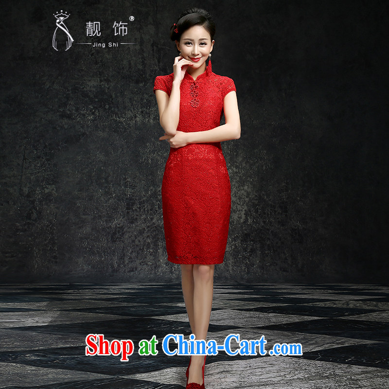 Beautiful ornaments 2015 New Red bridal cheongsam dress improved version red lace-wood drill, dresses for the bridal dresses serving toast Red. Contact customer service