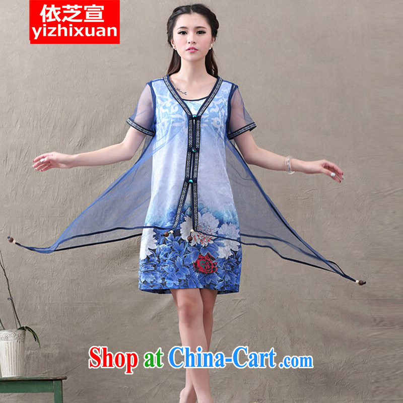 According to Chi-sun 2015 summer China National wind graphics thin cheongsam improved web yarn stamp dress two-piece female blue XXL
