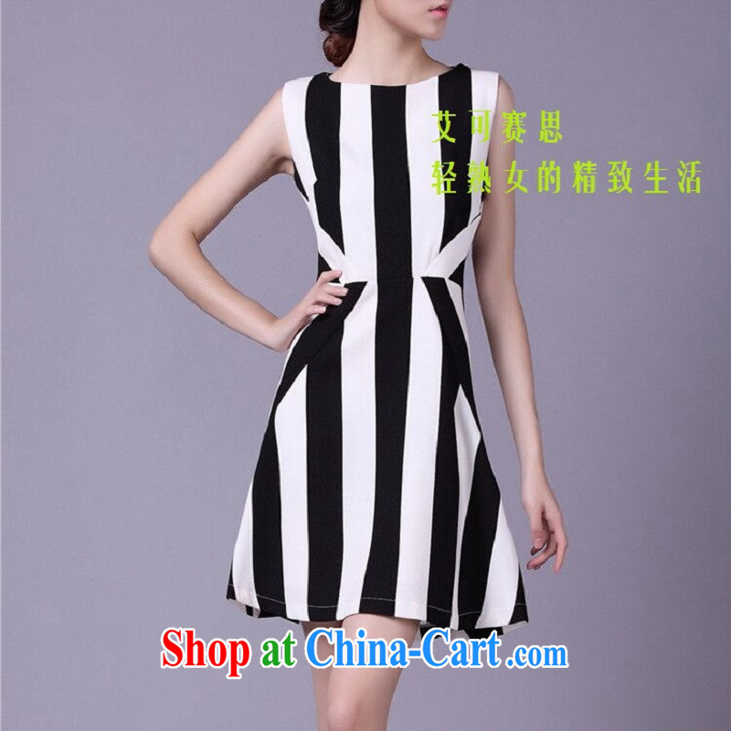 The race to the 2015 European sites, Mr Ronald ARCULLI, sleeveless dresses large skirt striped female white xxl