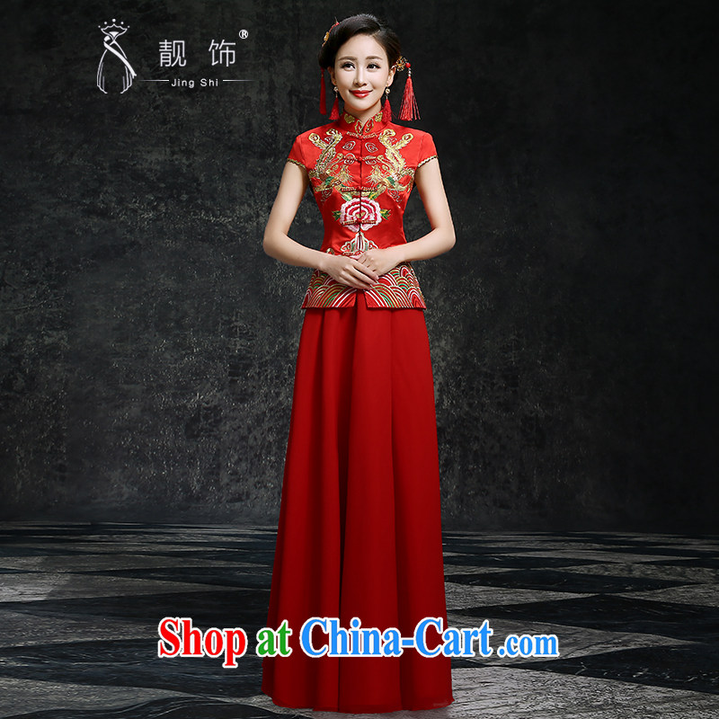 Beautiful ornaments summer 2015 New red long cheongsam dress beauty graphics thin improved version stylish new wedding dress uniform toasting Red. Contact Customer Service