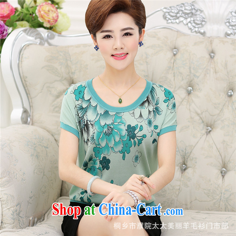 Ya-ting store middle-aged and older women summer short-sleeved T-shirt loose the code stamp T-shirt middle-aged women's summer short-sleeved knitted T-shirt green XXXL