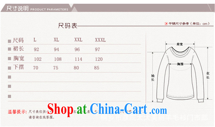 Ya-ting store 2015 middle-aged mother with 200 Jack dress relaxed summer large dress the mother-in-law, short-sleeved red XXXL pictures, price, brand platters! Elections are good character, the national distribution, so why buy now enjoy more preferential! Health