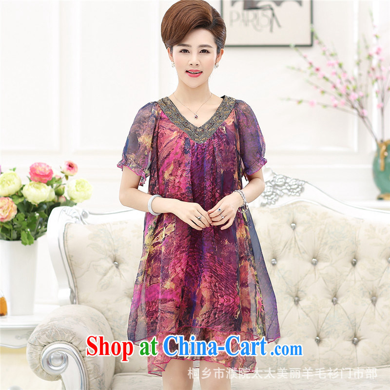 Ya-ting store 2015 middle-aged mother with 200 Jack dress relaxed summer the dresses her mother-in-law the code short-sleeved red XXXL
