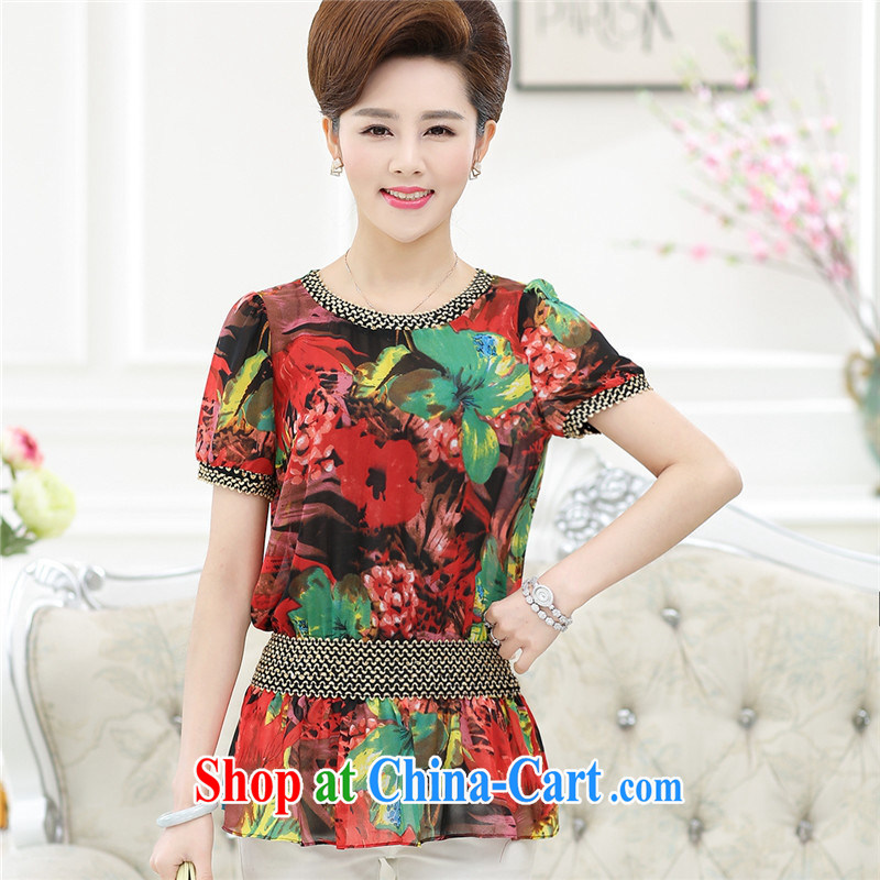 Ya-ting store 2015 summer new Mother's Day hot, Korean short stamp T shirt large code MOM T-shirt with red green 5 XL