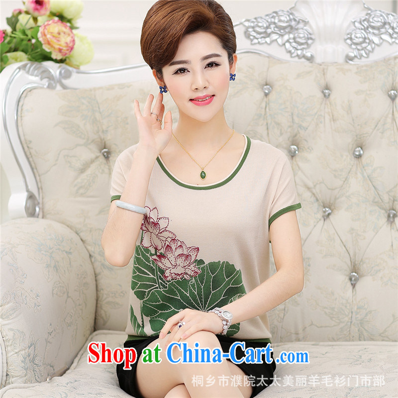 Ya-ting store middle-aged and older women wear summer wear short-sleeved middle-aged ladies knitted T-shirts, the mother load summer New T-shirt green XXXL