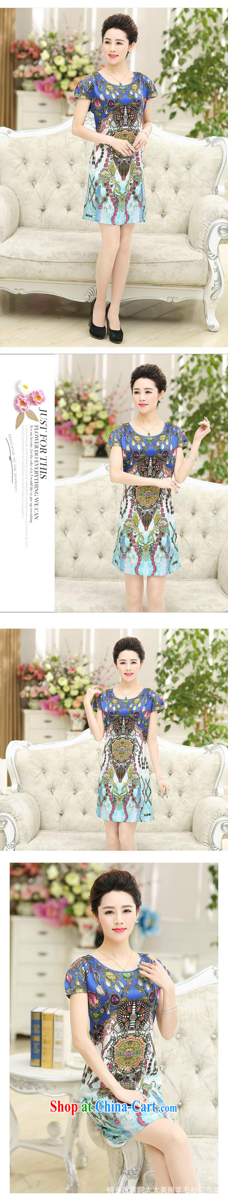Ya-ting store 2015 summer new, older female Korean short-sleeved sauna silk mother loaded the code dress red 4 XL pictures, price, brand platters! Elections are good character, the national distribution, so why buy now enjoy more preferential! Health
